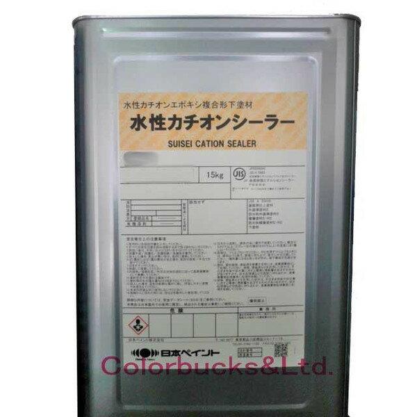 日本ペイント 水性カチオンシーラー  15Kg ニッペ  日ペ