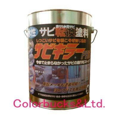 BAN-ZI サビキラーPRO シルバー水性錆転換塗料 ...
