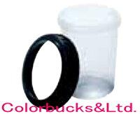 3MPPSミニシリーズ(容量170ml)ミキシングカップミニミキシングカップ+リング2セットライナーとリッドを保持するハードカップとリング