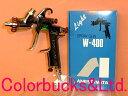 ■【W-400-134G】【Bellaria Classic...