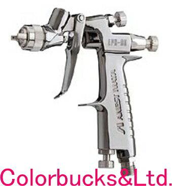 塗装用品, スプレーガン・塗料カップ LPH-80-084G 0.8mmLPH-80 ANEST IWATA CAMPBELL