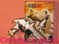 Jupiter-R-J1/Jupiter-R-J2【新発売】DevilbissデビルビスジュピターRLVMP仕様ノズル口径は7種類(1.0/1.1/1.2/1.3/1.4/1.5/1.8mm)低圧エアースプレーガンカップ別売本体のみ