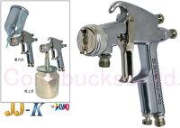 【JJ-Kシリーズ】●デビルビスDEVILBISSJJ-K-365-P/JJ-K-305MT-P/JJ-K-307MT-P小型汎用エアースプレーガン(本体)塗料入口G1/4・エア入口G1/4圧送式圧送タンク/塗料タンク/塗料カップ別売