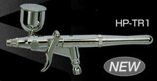 【HP-TR1】ANESTIWATAアネスト岩田HP-TR1レボリューション・エアーブラシHP-TR1(0.3mm口径・容器容量7ml・重力式)MEDEAアネスト岩田キャンベルCAMPBELLエアブラシ