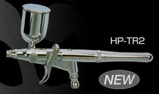 【HP-TR2】ANESTIWATAアネスト岩田HP-TR2レボリューション・エアーブラシHP-TR2(0.5mm口径・容器容量15ml・重力式)MEDEAアネスト岩田キャンベルCAMPBELLエアブラシ
