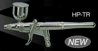 【HP-TR】ANESTIWATAアネスト岩田HP-TRレボリューション・エアーブラシHP-TR(0.2mm口径・容器容量7ml・重力式)MEDEAアネスト岩田キャンベルCAMPBELLエアブラシ