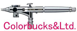 【CM-SB2】【モデルチェンジ】アネスト岩田エアーブラシCM-SB(ノズル0.18mm口径・塗料容器1.5ml)カスタムマイクロンシリーズ・エアブラシ丸吹き・プロフェッショナルエアーブラシANESTIWATAMEDEAアネスト岩田キャンベルCAMPBELL