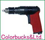 信濃機販エアードリルSI-5501レギュレーター付/ミニドリル穴あけ能力:10mm