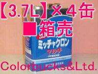 【送料無料】ミッチャクロンマルチ【3.7L×4缶】箱売密着プライマー3700ml染めQテクノロジィ(旧テロソン)染めQテクノロジー