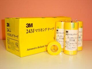 3M243Jマスキングテープ各テープ幅一袋売り【0509スペシャルセール】