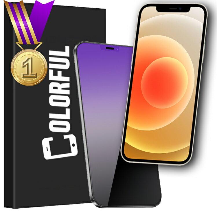 スマートフォン・携帯電話アクセサリー, 液晶保護フィルム 1iPhone12 Mini iPhone12 Pro Max iPhone 11 Pro XS Max X XR SE2020 8 7 6s Plus 90