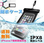 スマホケース アイフォン スマート スマホカバー ダイビング