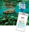 顔認証対応 お風呂 完全防水 スマホ 防水ケース iPhon