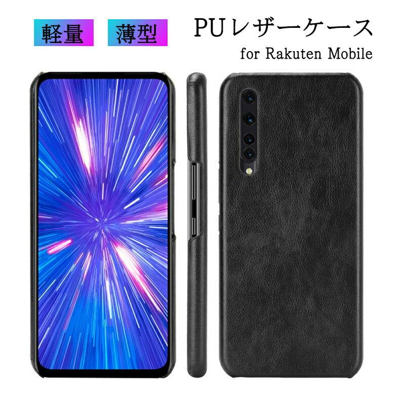スマートフォン・携帯電話アクセサリー, ケース・カバー Rakuten Hand Rakuten mini Rakuen BIG Rakuten BIG s PU