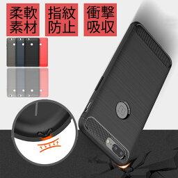 シリコンケース Iphonexsの通販ならモバイルショッピング Net