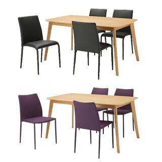 木製テーブルダイニングテーブル幅135cmPLAIN