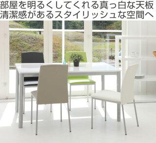 テーブルダイニングテーブル幅120cmLUSTRE