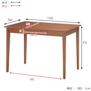 デスク木製ウッドデスク幅100cmディオーネ