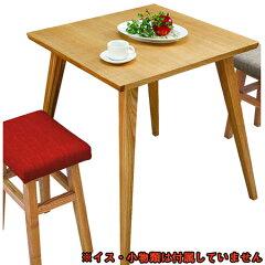 シンプルでナチュラルな、ダイニングテーブル ダイニングテーブル 北欧ダイニングテーブル バ...