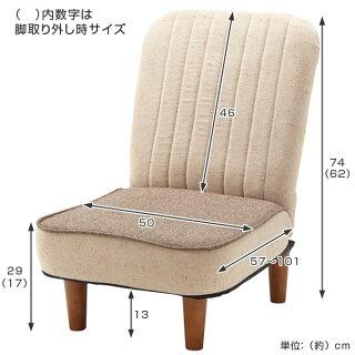 リクライニング座椅子ローチェアポケットコイル座面フフレ座面高29cm