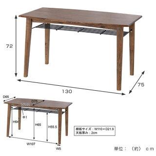 ダイニングテーブル食卓天然木レトロ調Timber幅130cm