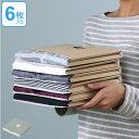 Tシャツ収納 TATEMU 標準サイズ 同色6枚入 日本製 ( たてむ 収納 衣類 整理 畳む 立てる 衣類収納 ダンボール グッズ 半袖 ポロシャツ おしゃれ 雑貨 Tシャツ )【4500円以上送料無料】