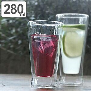 タンブラー 280ml 耐熱ガラス ダルトン DULTON ( 食洗機対応 ダブルウォールグラス 水滴がつかない グラス コップ 二重構造 おしゃれ )【3980円以上送料無料】