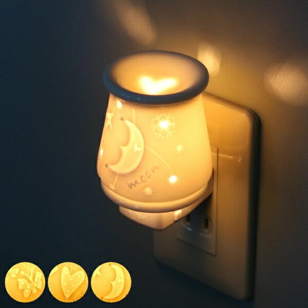 (アロマディフューザーフットライト照明インテリアライトライト廊下階段香り香癒しアロマコンセント型コンセントタイプ陶器)【3980円以上送料無料】