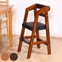 ベビーチェア 幅35cm 木製 高さ調整 キッズ チェア 椅子 天然木 合成皮革 ( 送料無料 ハイチェア キッズチェア 子供椅子 子ども椅子 子供用 ハイタイプ 子ども用 高さ 調節 足置き いす イス チェアー ダイニング ダイニングチェア )【3980円以上送料無料】