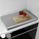 コンロカバー システムキッチン用 スチール製 幅75cm用 ...