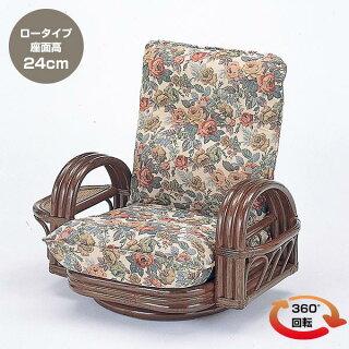 籐[ラタン]リクライニング回転座椅子ロータイプ