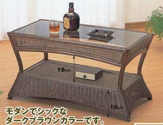 籐[ラタン]テーブル【T121B】
