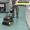 小型床洗浄機 業務用 ローラーブラシ式 ケルヒャー BR40/10C ( 送料無料 Karcher 清掃機器 業務用 ) 【4500円以上送料無料】