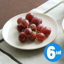 キントー KINTO オーガニック プレート 6枚セット ( 洋食器 器 ) 【3980円以上送料無料】