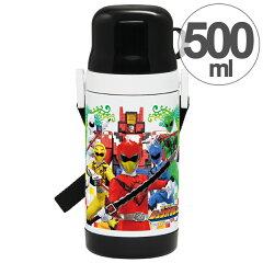 (3月末入荷予定)子供用水筒 動物戦隊ジュウオウジャー 2WAYステンレスボトル コップ付 直…