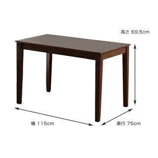 ダイニングテーブルマーチ大
