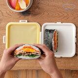 おにぎりケース 弁当箱 ぴたっとランチケース サンドイッチケース ( ランチケース ランチボックス お弁当 おにぎり型 弁当 おにぎらず おにぎり サンドウィッチ プラスチック コンパクト プラスチック製 スリム )【3980円以上送料無料】