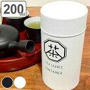 茶筒 63 ロクサン 茶筒 200ml ブリキ ( お茶容器 茶葉容器 保存……