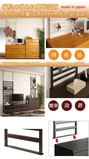 突っ張りパーテーション家具設置用幅40cm棚付き(パーティションつっぱり送料無料)