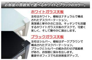 システムデスク突っ張りパーテーション型幅60cmラダータイプガラス天板
