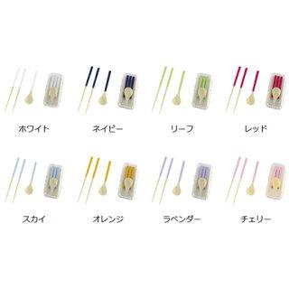 コンビセット箸・スプーンtone携帯組立式