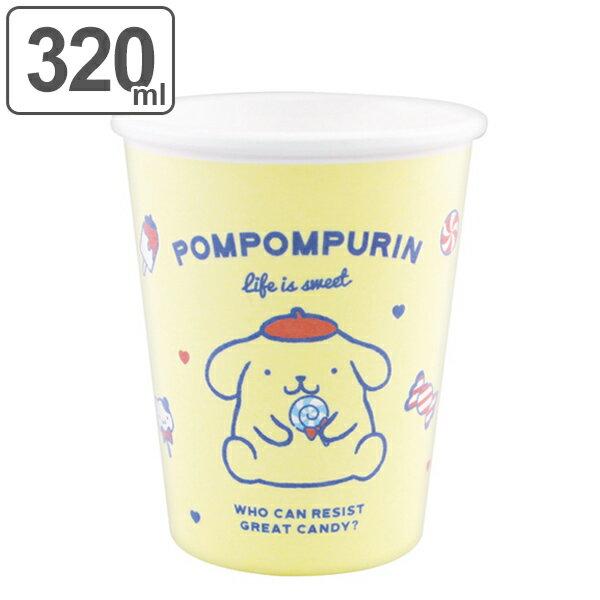 グラス・タンブラー, タンブラー  320ml NATSUKASHI POMPOMPURIN 3980