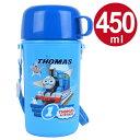 子供用水筒 きかんしゃトーマス コップ付ボトル 450ml ...