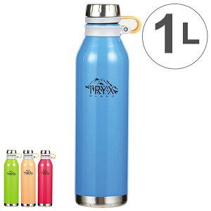 水筒 トライエックス ダイレクトボトル 1000ml 1リットル ( 1L 保温 保冷 ステンレスボトル 直飲み ステンレスボトル かわいい ステンレス製 スリム スリムボトル 大容量 可愛い )【4500円以