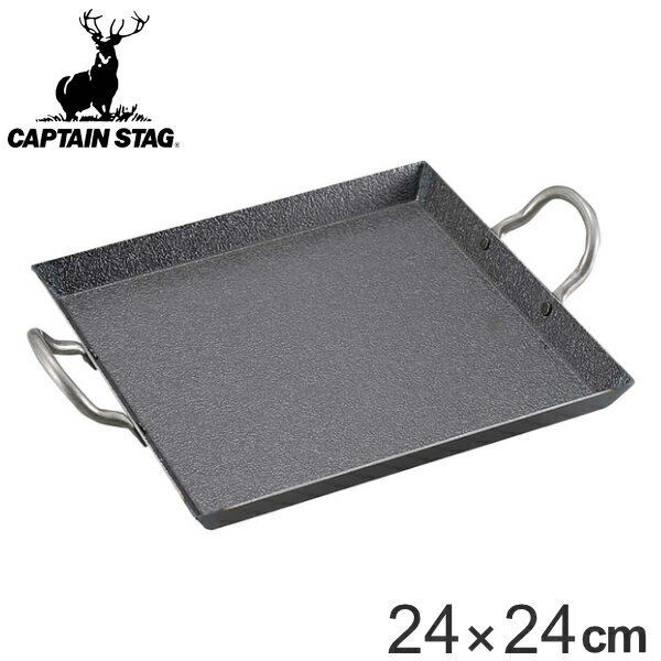 バーベキュー鉄板グリルプレートカセットコンロ用グリドルキャプテンスタッグCAPTAINSTAG(アウトドアプレートBBQ用バーべ