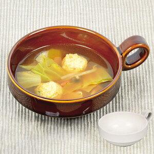 とんすい ボール型 持ち手付き ファントゥクックシリーズ スープカップ 陶器 食器 ( 電子レンジ対応 スープ カップ 鍋 取り皿 お皿 持ち手付き 皿 深型 和食器 スタッキング 積み重ね 電子レンジ 対応 )【3980円以上送料無料】