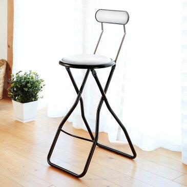 折りたたみ椅子 キャプテンチェア ハイタイプ ホワイト ( 折りたたみチェア 椅子 チェア イス いす 折りたたみ 折り畳み ハイチェア ハイチェアー カウンターチェア カウンターチェアー パイプ椅子 パイプいす )【4500円以上送料無料】