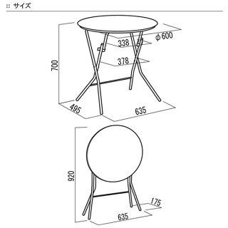 折りたたみテーブルスタンドタッチテーブル丸型直径60cm高さ70cm