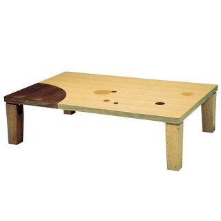 座卓折れ脚ローテーブル木製アース角幅135cm