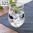 グラス わたしとねこ 325ml ねこ ガラス コップ (